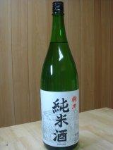 桝川・純米酒