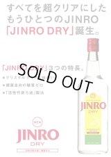 JINRO DRY(ジンロ・ドライ)25度700ml×12本