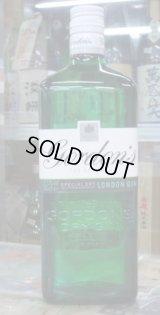 ゴードン ジン グリーンボトル 37.5度 700ml(並行品)