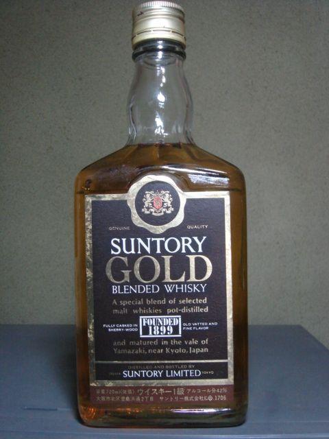 アルコールが抜けるまでの計算方法や飲酒運転をし …