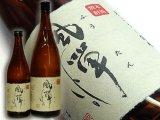 幻の栗黄金芋焼酎【風憚:ふうたん】2007