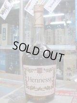 古酒ヘネシースリースター(VS)40度700ml(平行品)