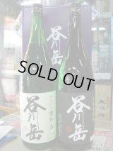 谷川岳 吟醸飲み比べセット1800×2