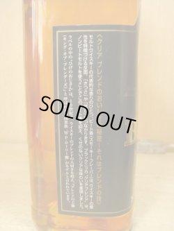 画像2: ブラックニッカクリアブレンド37度700ml旧ボトル
