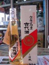 浮城 さきたま古代酒(赤米仕込)300ml