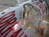 コラレホ ブランコ 100% アガベ 38度700ml